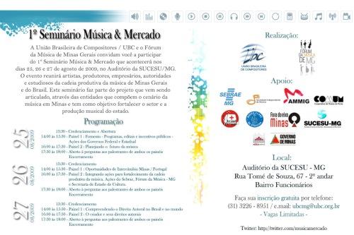 Seminário Musica & Mercado